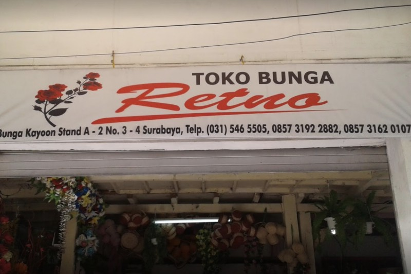 Toko Bunga Retno