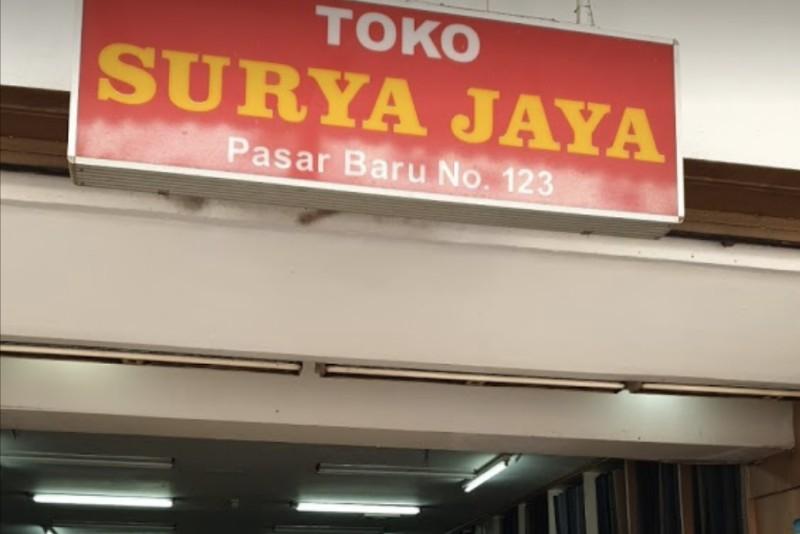 Surya Jaya Textile
