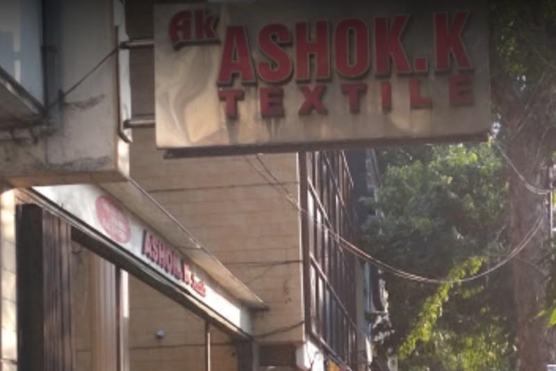 Ashok. K. Textile