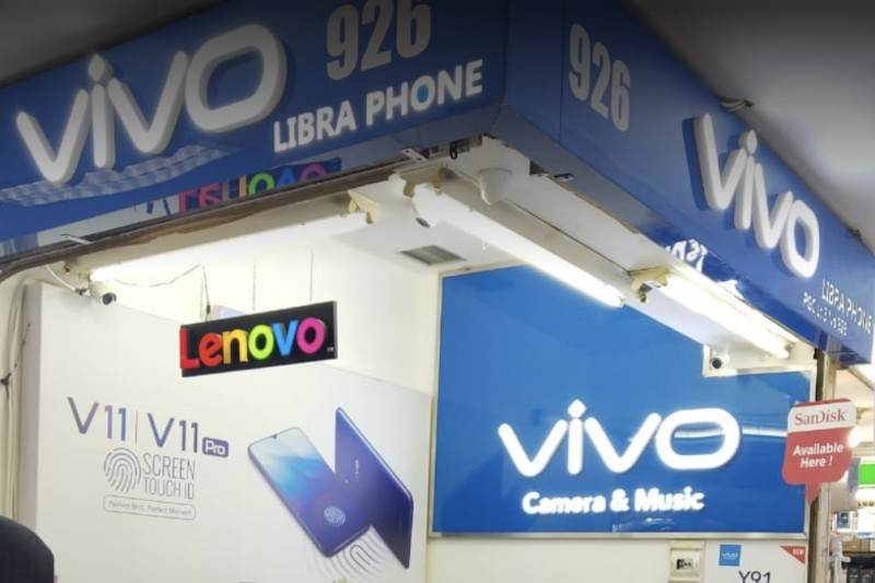 Libra Phone PGC Cililitan
