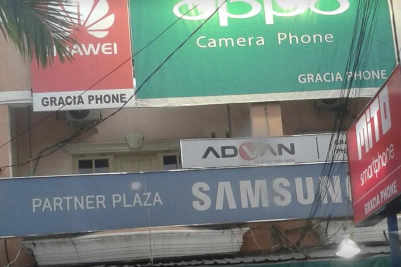 Gracia Phone